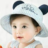 嬰兒帽子春夏季0個3月6寶寶遮陽帽防曬春秋12男兒童漁夫帽1女2歲第七公社