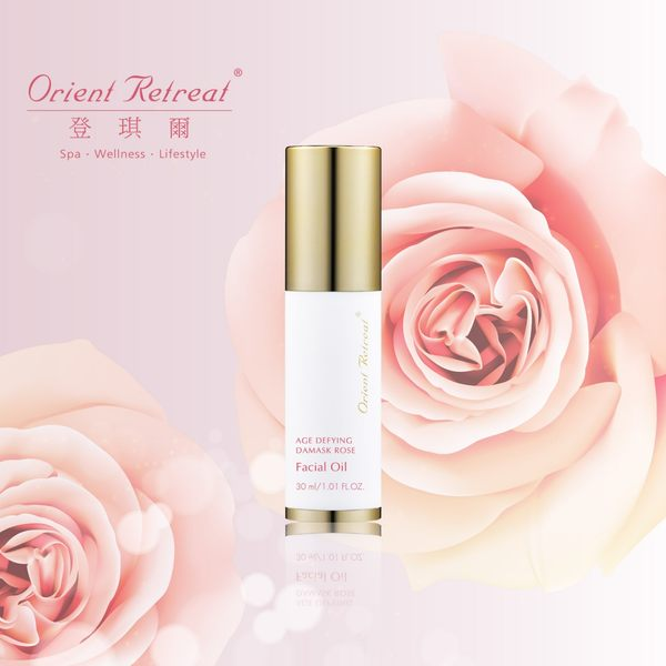 【Orient Retreat登琪爾】大馬士革玫瑰抗老精華油Age Defying Damask Rose Facial Oil (30ml/瓶)