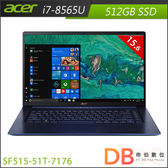 加碼贈★ACER SF515-51T-7176 i7-8565U 15.6吋 FHD 觸控筆電-送Office 365個人一年版(六期零利率)