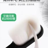 【現貨】萬絲軟毛牙刷 敏感型牙刷 軟毛牙刷 牙刷架 成人牙膏 聚酯纖維牙刷 護齒牙膏 高級牙刷