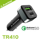 Avantree TR410 QC3.0 USB/TypeC PD快速充電雙輸出車充-QC3.0+PD快充/適用iPhoneXS.XR/Android手機/平板/筆電