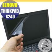 【Ezstick】Lenovo X240 專用 靜電式筆電LCD液晶螢幕貼 (可選鏡面及霧面)