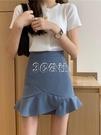 魚尾裙 春秋新款韓版不規則荷葉邊魚尾短裙女高腰A字半身裙包臀裙子