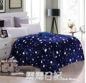 法蘭絨毛毯床單單人辦公室午睡毯學生宿舍鋪床珊瑚絨毯子 露露日記
