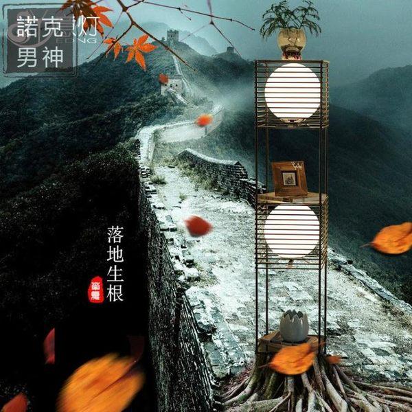 落地燈 落地燈客廳簡約現代新中式立式檯燈美式歐式書房臥室北歐創意地燈jy 實用交換禮物