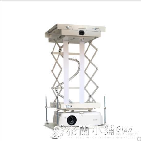 免開檢修口投影儀電動吊架支架1米1.5/2m隱藏式投影機伸縮升降架ATF 秋季新品