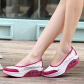 舒適透氣搖搖鞋 運動休閒鞋 鬆糕氣墊厚底鞋《小師妹》sm1640