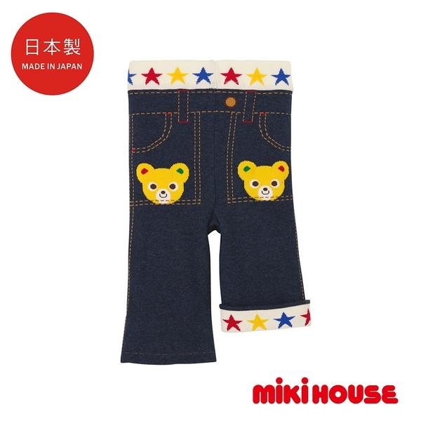 MIKI HOUSE 日本製 可愛普奇熊包屁褲(黃)
