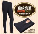 【5B2F 五餅二魚】直紋亮蔥HOT燒褲...