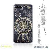 【04047】Apple iPhone6/7/8 Plus (5.5)施華洛世奇水晶 軟套 保護殼 彩繪空壓殼 -煙花
