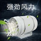 圓形斜流增壓管道風機4寸6寸強力廚房專用150p小型靜音排風換氣扇 英雄聯盟