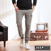 【JEEP】原色修身縮口休閒長褲 (灰色)