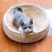 大號碗形貓抓板大貓窩編織耐磨貓玩具用品藤窩柳編貓碗磨爪貓抓盒 米娜小鋪