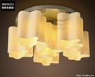 INPHIC- 日式貝殼方塊雲朵吸頂燈現代簡約兒童房客廳北歐創意臥室燈-H款_S197C