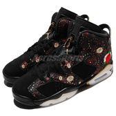 Nike Air Jordan 6 Retro CNY BG GS 黑 金 紅 牡丹 刺繡 煙火 大童鞋 女鞋【PUMP306】 AA2495-021