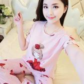 棉綢睡衣女夏季套裝短袖長褲韓版寬鬆薄款夏天綿綢家居服女兩件套 草莓妞妞