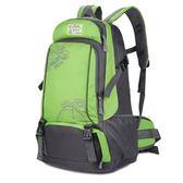 雙肩包男大容量旅行包背包戶外防水休閑電腦書包韓版女旅游登山包「櫻桃」