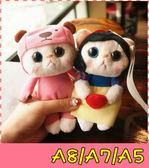【萌萌噠】三星 Galaxy A8 / A7 / A5 (舊版)可愛卡通貓咪保護殼 立體毛絨公仔 可旋轉透明硬殼 手機殼