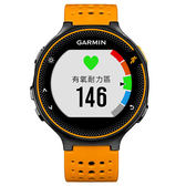 【台中平價鋪】全新Garmin GPS腕式心率跑錶 FORERUNNER235 (活躍橘)