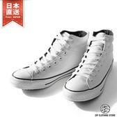 高筒球鞋 休閒男鞋 黑白2色