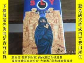 二手書博民逛書店日文原版罕見SLY(スライ)―世界の旅 2 (幻冬舎文庫) 吉本