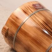 悅己坊泡腳桶木質家用足療木盆實木洗腳木桶足浴盆養生帶蓋小木桶  ATF 魔法鞋櫃
