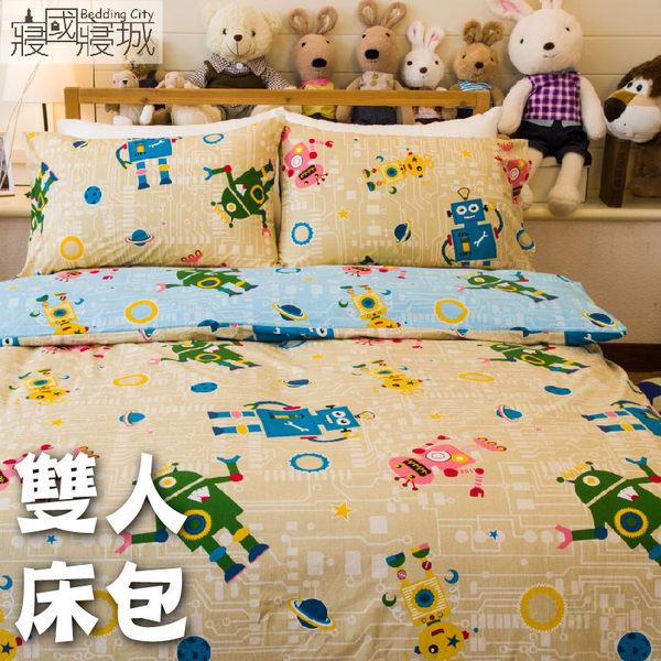 雙人床包+被套四件組/100%精梳棉-多款花色可挑選【大鐘印染、台灣製造】 #精梳純綿