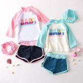 女童泳裝 新款女童泳衣寶寶可愛運動游泳衣小中大童分體防曬速干泳裝送發帶
