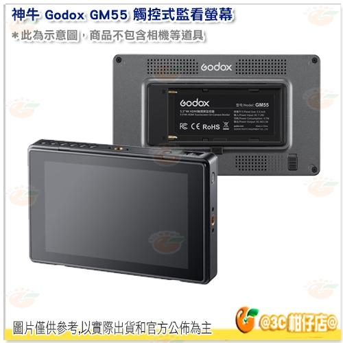 神牛 Godox GM55 觸控式 監看螢幕 4K HDMI 5.5吋 160度廣角 色彩空間 攝影 參考線 電量顯示