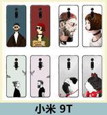 Xiaomi 小米 9T彩繪卡通殼 TPU軟殼 卡通  超薄 防指紋 黑邊全包 矽膠套 手機殼 附掛繩 保護殼