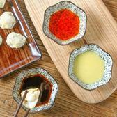 日式和風陶瓷調味碟 廚房 餐具 小吃 餐桌 水餃 小碟子 沾醬 醬油碟 【M122-4】♚MY COLOR♚