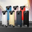 小米 Poco X3 NFC/Poco X3Pro 金剛鐵甲小米11防摔小米11 Ultra手機套小米11 Pro