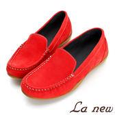 【La new outlet】 氣墊休閒鞋(女220020155)