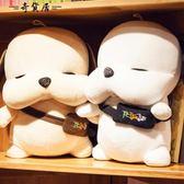 公仔娃娃抱枕可愛布偶狗狗玩具 40cm