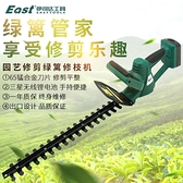 電動茶樹修剪割草機充電式綠籬園藝綠化剪刀茶葉修剪機剪草機園林 酷男精品館