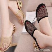 包頭拖鞋中跟時尚外穿韓版簡約防滑懶人涼拖鏤空透氣網紗女鞋 【四月特賣】