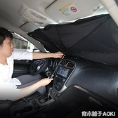 傘式汽車遮陽擋防曬隔熱布板太陽前擋風玻璃罩車內遮光簾車用神器 ATF青木鋪子
