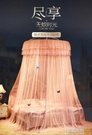蚊帳1.5m吊頂1.8m雙人家用加密1.2米床公主風免安裝  【全館免運】