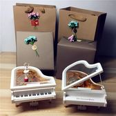 創意生日禮物音樂盒八音盒送女友女生閨蜜同學友情驚喜小禮品