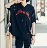 找到自己 MD 韓國 潮 男 嘻哈 街頭時尚 鐵圈 連帽 字母貼 另類 夜店DJ發型師 短袖T恤 特色短T