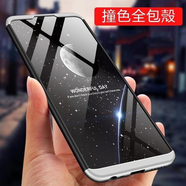 Vivo V20 SE 手機殼 保護殼防摔 防指紋 超薄磨砂 電鍍邊 三段式 磨砂 硬殼 素色 商務