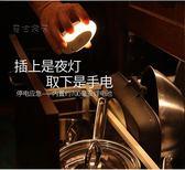 人體感應燈家用智能led小夜燈泡家用插電人體自動感應衛生間插座式過道床【麥田家居】
