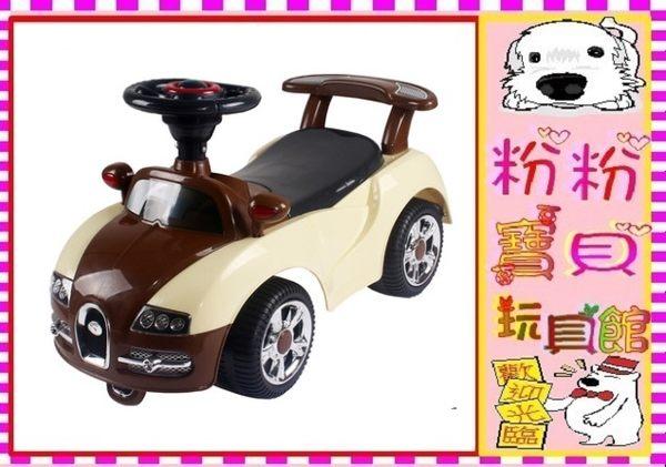 *粉粉寶貝玩具*奧迪造型 經典版 音樂助步車/學步車