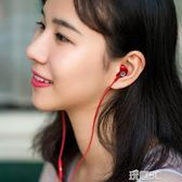 耳機 通用小米耳機5X 4 5s plus紅米手機note4x 3入耳式原裝重低音耳塞 玩趣3C