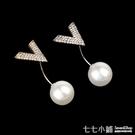 韓國簡約珍珠一字插針小胸針女外套別針扣襯衫扣 V領防走光扣配飾