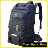 登山包 超大容量雙肩包戶外旅行背包