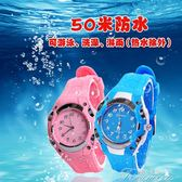兒童手錶-男孩韓版中小學生手錶女孩游泳運動指針錶石英錶 提拉米蘇