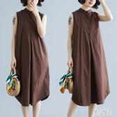 棉麻無袖洋裝 夏季新款寬鬆純色不規則無袖連身裙休閒顯瘦立領排扣中長裙JA6441『麗人雅苑』