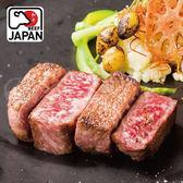 【任選免運】日本A5純種黑毛和牛肋眼牛排1片組(280公克/1片)