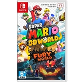 任天堂 Nintendo Switch 超級瑪利歐3D世界+狂怒世界 [全新現貨]